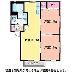 ドミールT[2階]の間取り