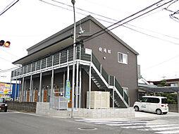 鹿児島県鹿児島市東谷山5丁目の賃貸アパートの外観