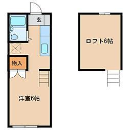 荒川沖駅 1.7万円