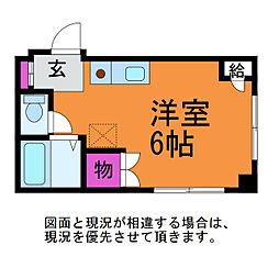 新潟県新潟市中央区天神2丁目の賃貸マンションの間取り