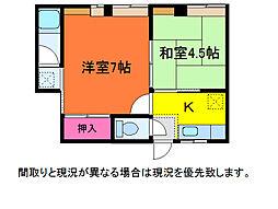 第一西山荘[2階]の間取り