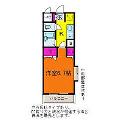 近藤マンション[1階]の間取り