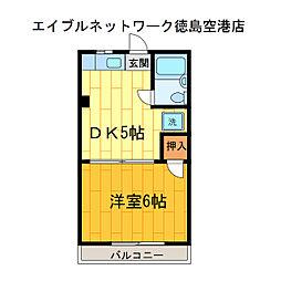広島西 2.7万円