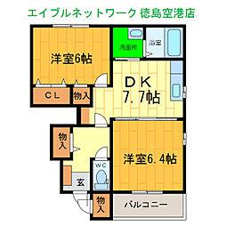 グリーン・グリーンA 1階2DKの間取り
