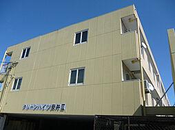 クリーンハイツ安井3[2階]の外観