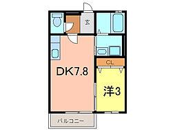 ディスシャンテ[2階]の間取り