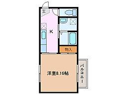 サンモール緑B棟[2階]の間取り