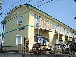 コーポ西尾B[2階]の外観