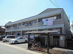 愛知県名古屋市緑区大高台1丁目の賃貸マンションの外観