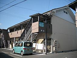 幸荘[2階]の外観