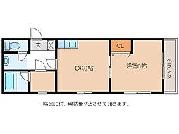 福原マンション[3階]の間取り
