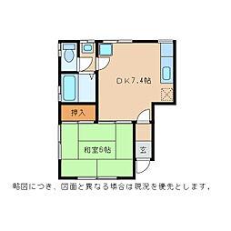 ハイツアルファ[1階]の間取り