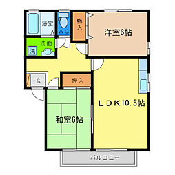 コスモタウンE[2階]の間取り