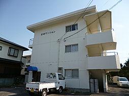宮崎マンション[3階]の外観