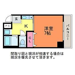 ゆうマンション[8階]の間取り