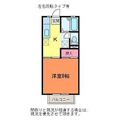 パームタウン[2階]の間取り