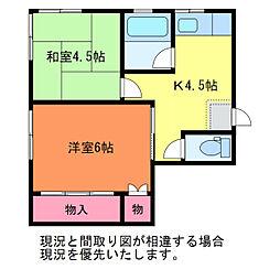 新潟県新潟市中央区関屋本村町2丁目の賃貸アパートの間取り