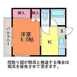 コーポ・ガーネット[2階]の間取り