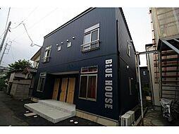 BLUE HOUSE~ブルーハウス~