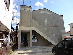 メルベーユK[2階]の外観