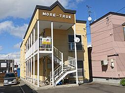 MORE-TRUE[1階]の外観