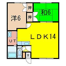サンヒルズ末広 2階2LDKの間取り