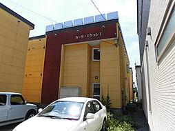 カーサ・エクラン1[1階]の外観