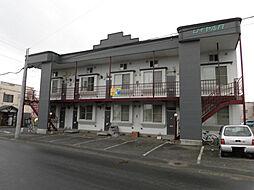 ロイヤルA[1階]の外観