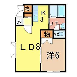 マ・ヌーブル[1階]の間取り