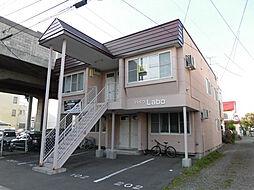 ハイツラボ[2階]の外観