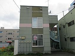 キャッスル本町[2階]の外観