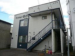 マンションダイヤ3・20[2階]の外観