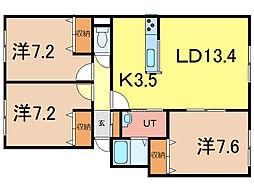 ラ・ポーレII[3階]の間取り