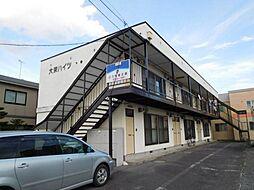 北海道旭川市八条通1丁目の賃貸アパートの外観