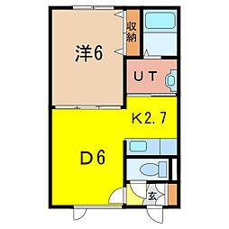 樹華[2階]の間取り