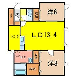 アトラクトハウス[2階]の間取り