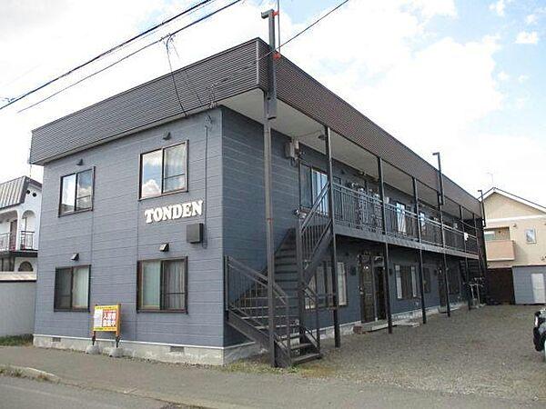 TONDEN[2階]の外観