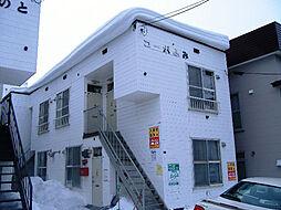セ・ラヴィ35  (元コーポふみ)[2階]の外観