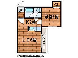 シティクレスト澄川[3階]の間取り