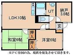 ライトコート410[2階]の間取り