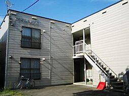 シャネル澄川(澄川4-6)[2階]の外観