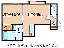 シティハイム澄川(2-4) 2階1LDKの間取り