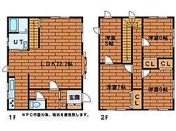 [一戸建] 北海道札幌市南区常盤五条2丁目 の賃貸【/】の間取り