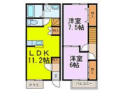 [テラスハウス] 埼玉県加須市常泉 の賃貸【/】の間取り