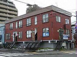 西線14条駅 1.5万円