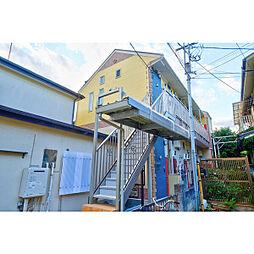 JR横須賀線 新川崎駅 徒歩14分の賃貸アパート