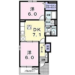 有田駅 4.4万円