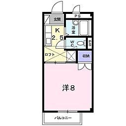 【敷金礼金0円!】メゾン ボーA
