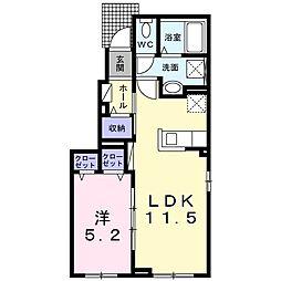 ラ・メール・ブルーII 1階1LDKの間取り