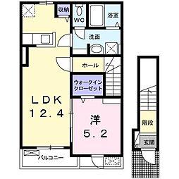 ジェミニ A 2階1LDKの間取り
